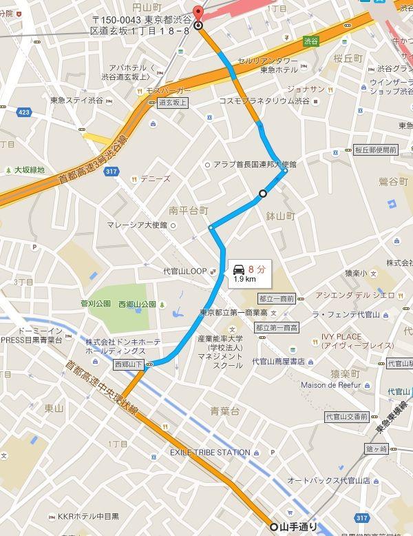 nakame-dogenzakakoban