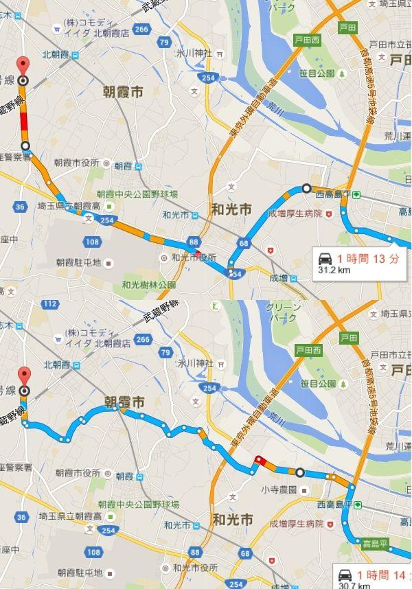 shutoko-route5~kitaasaka