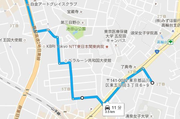 gotanda-tengenji