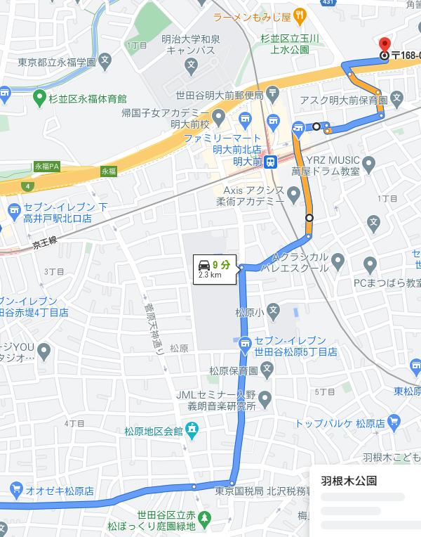 matsubara-koshu