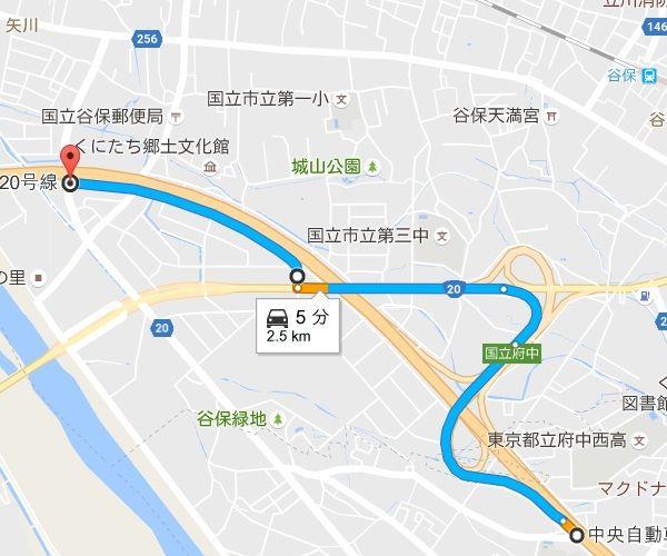 kunitachifuchuic-tachikawa