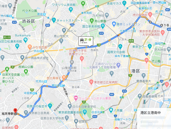 torahill-yutenji1