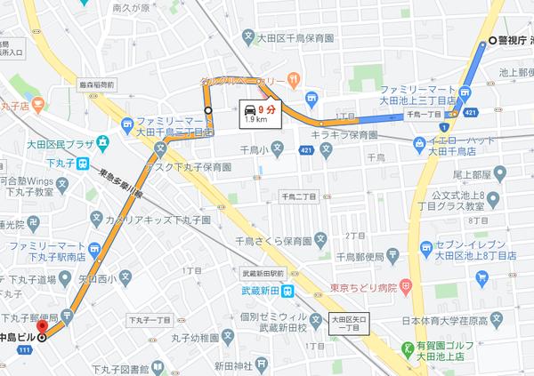 2kei-gas1