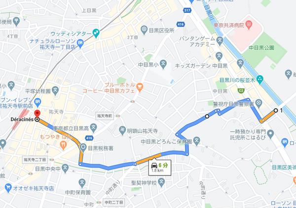 chaya-yutenji