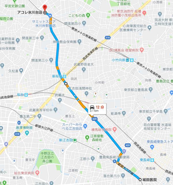 mejirodori-hikawadai