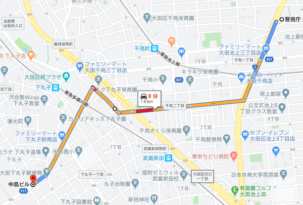 2kei-gas2