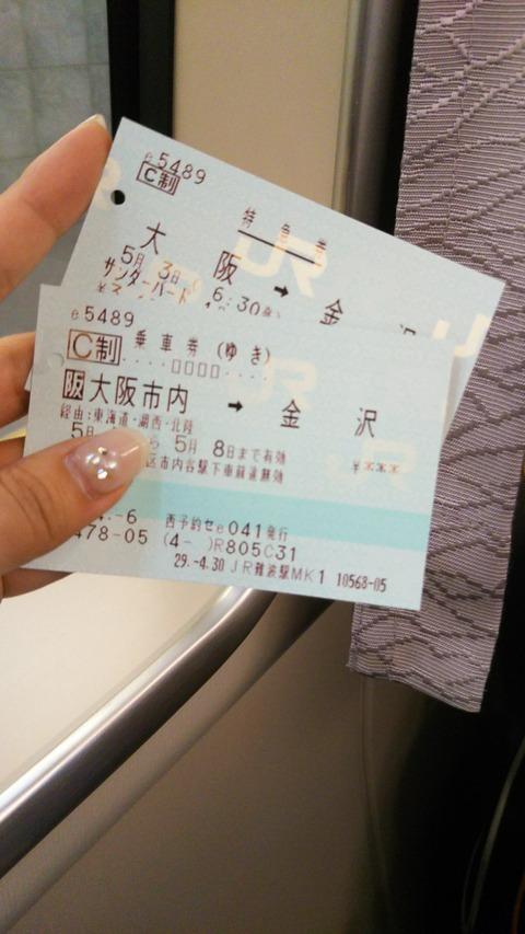 旅かっぱ用_170507_0015