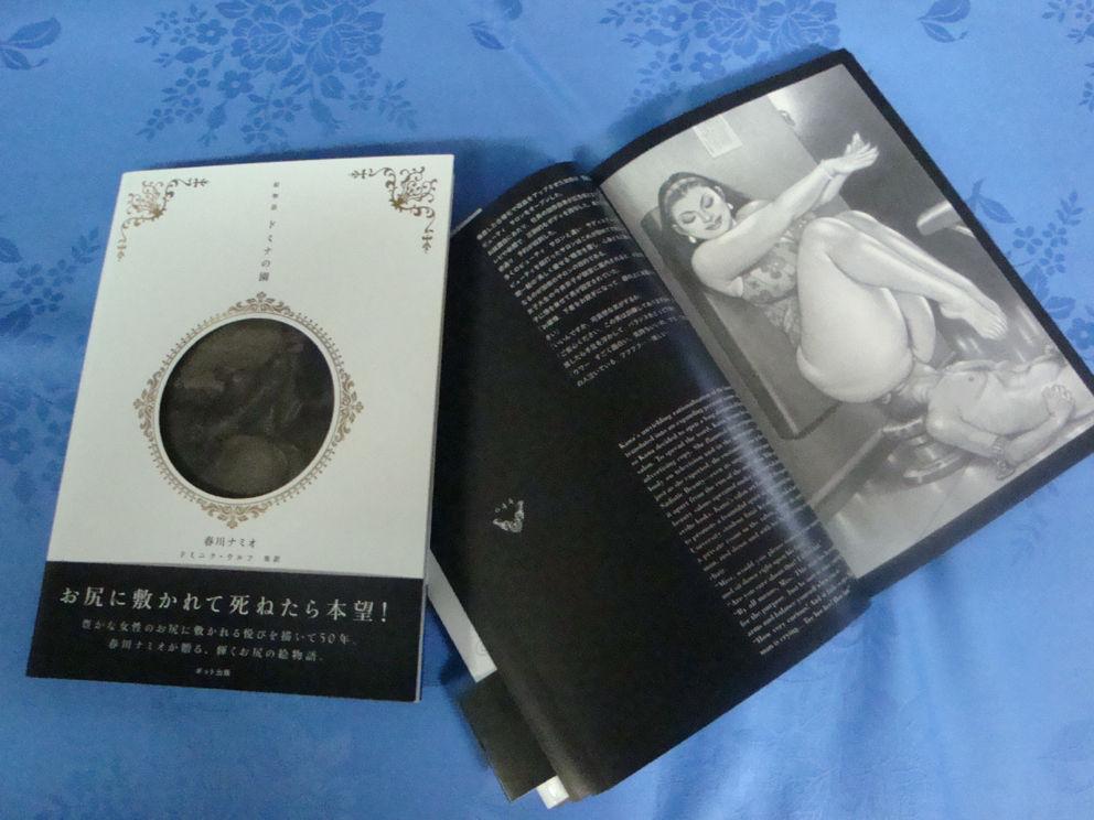 春川ナミオの画像 p1_19