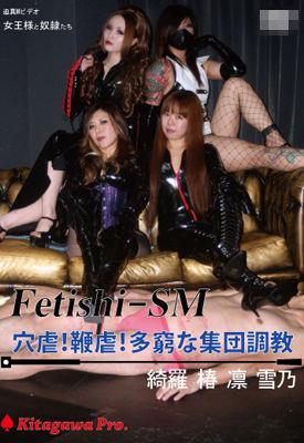 mr028_title0