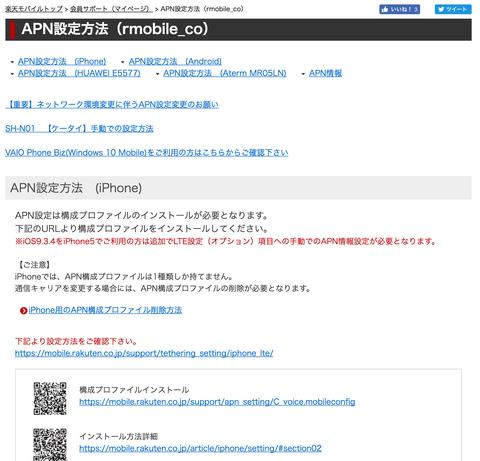 記事3_画像2