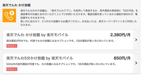 記事5_画像2