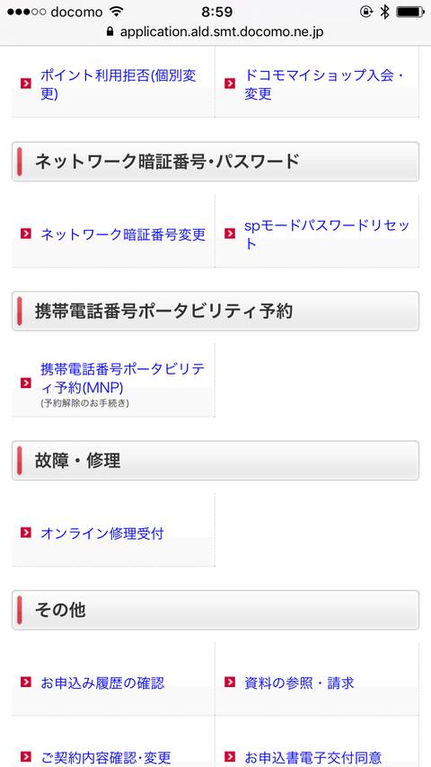 記事4_画像1