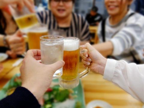 お酒、「百薬の長」との上手な付き合い方