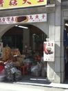 taiwanIMG_1432