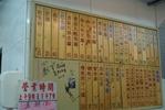 taiwanIMGP6168
