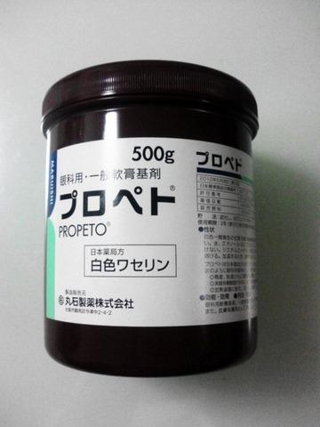 b9060bb4.jpg