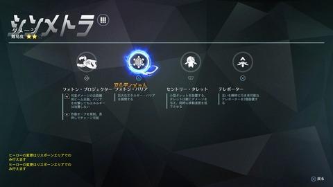 Overwatch_ Origins Edition_20180627194421