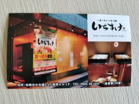 [画像:5996e95d-s.jpg]