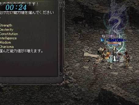 LinC5299