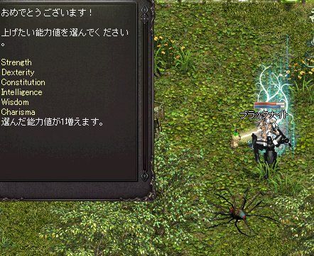 LinC5333