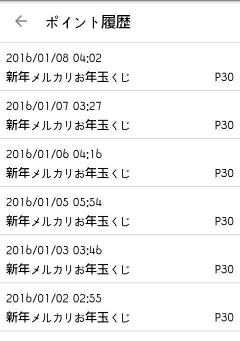 SC20160108-063811-1