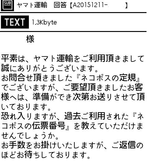 CYMERA_20151213_083843