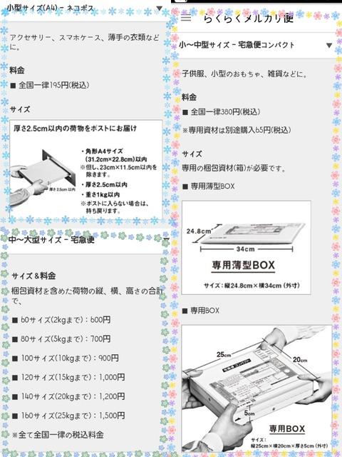 CYMERA_20151112_220623