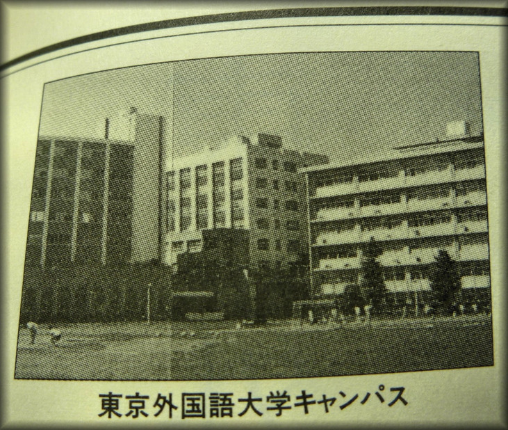 国際交流会館-首都大学東京国際センター TMU …