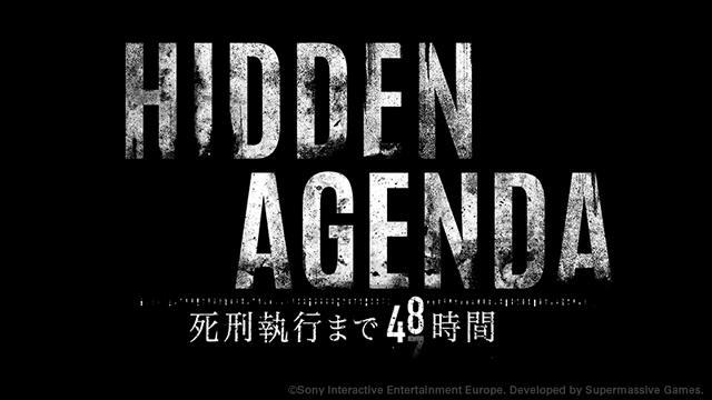 20171025-hiddenagenda-thum