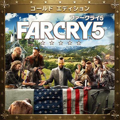 20171010-farcry5-06
