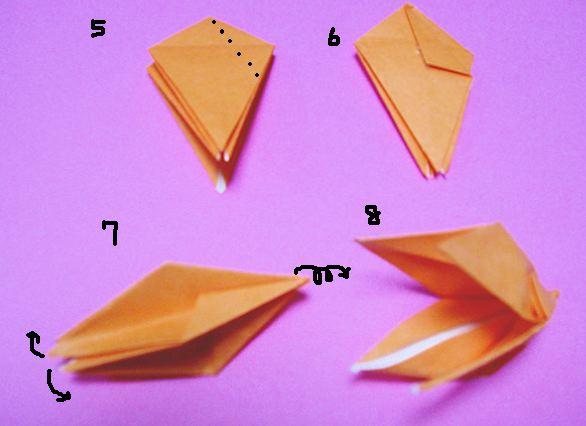 すべての折り紙 冬 折り紙 折り方 : ダイヤ型をもう一度下に戻し ...