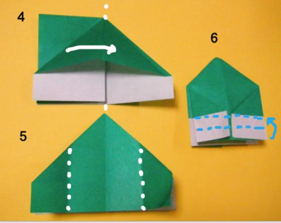 すべての折り紙 折り紙 ゴミ箱 チラシ : 4 右半分を中央まで起こして ...