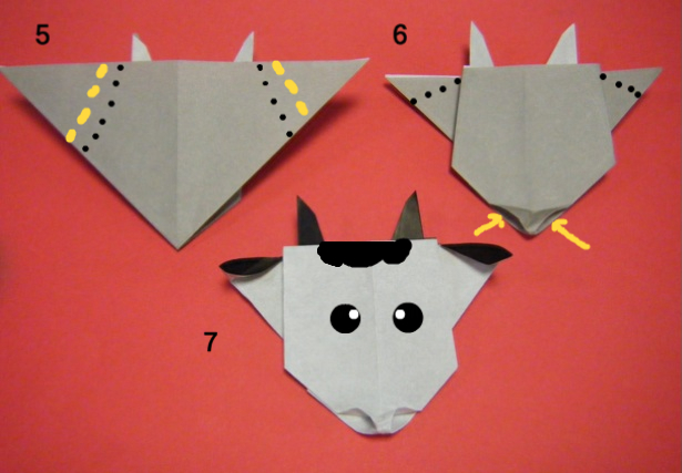 すべての折り紙 折り紙 鬼 折り方 : 上の1枚だけ折り上げる