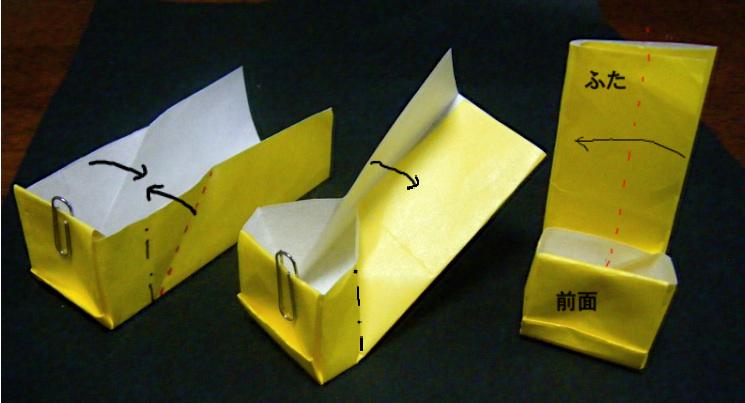 飛行機 折り紙 折り紙 ランドセル 折り方 : blog.livedoor.jp