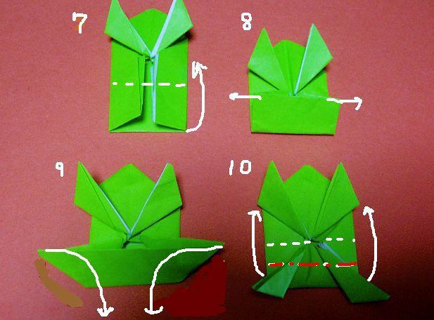 すべての折り紙 折り紙 ぴょんぴょんカエルの折り方 : ... からしたを半分に折り上げる