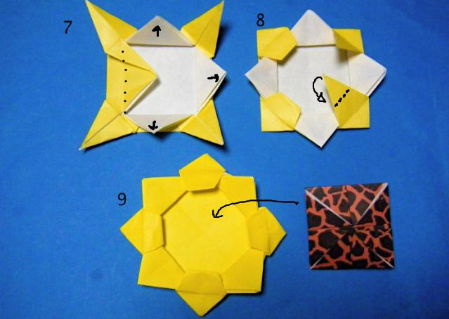 方 折り紙 ひまわり 折り