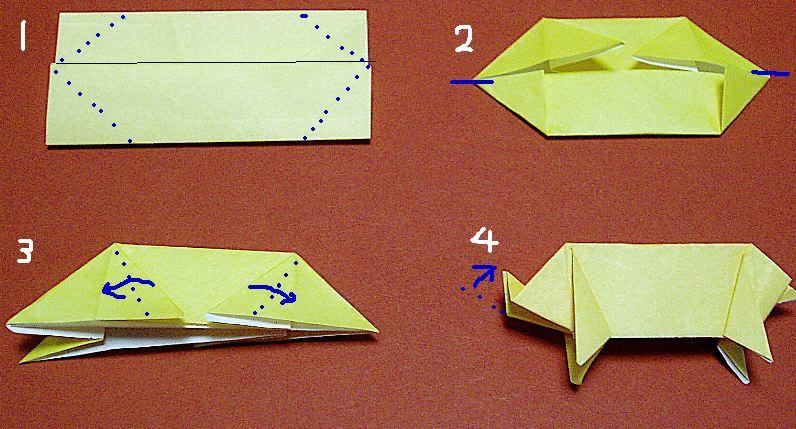 すべての折り紙 木 折り紙 折り方 : ... 折り紙・ブタとワニの折り方