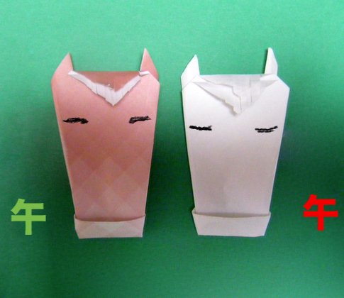 簡単 折り紙 : 折り紙 顔 : blog.livedoor.jp