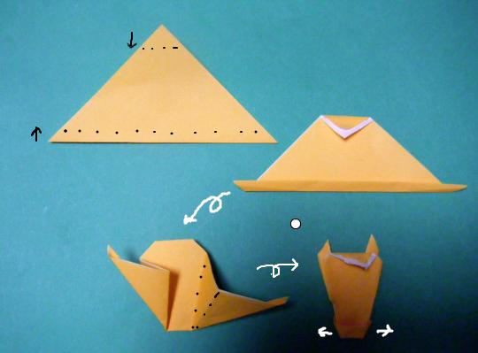 すべての折り紙 折り紙菊の折り方 : ... 破片:《折り紙 馬の顔 折り方