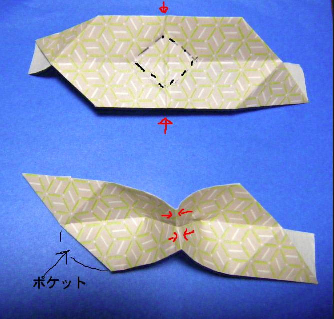 クリスマス 折り紙 折り紙 桜 折り方 : blog.livedoor.jp