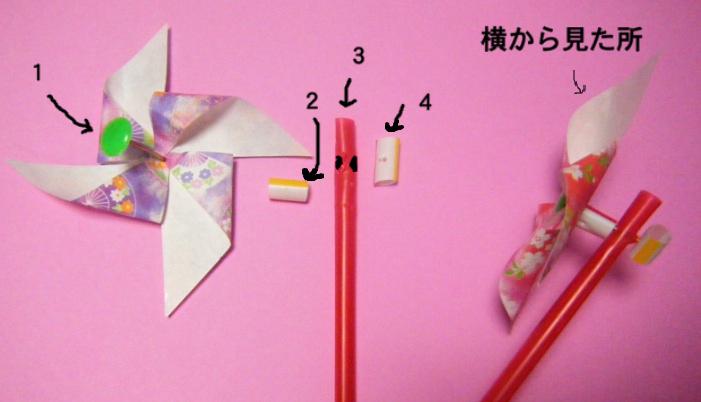 折り紙の 折り紙の折り方 簡単 : 永遠の破片:《まわる風車の ...
