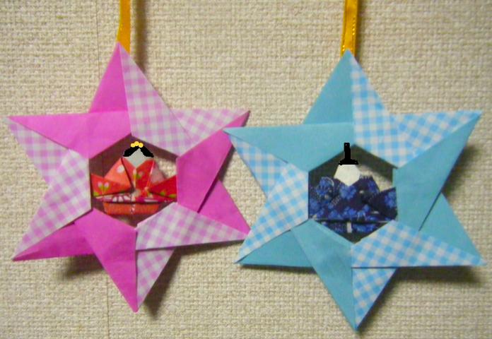 すべての折り紙 星の作り方 折り紙 : 永遠の破片:《折り紙 ひな人形 ...