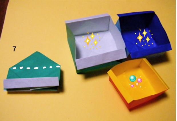 すべての折り紙 折り紙 ゴミ箱 チラシ : ... 破片:《チラシで作るゴミ箱