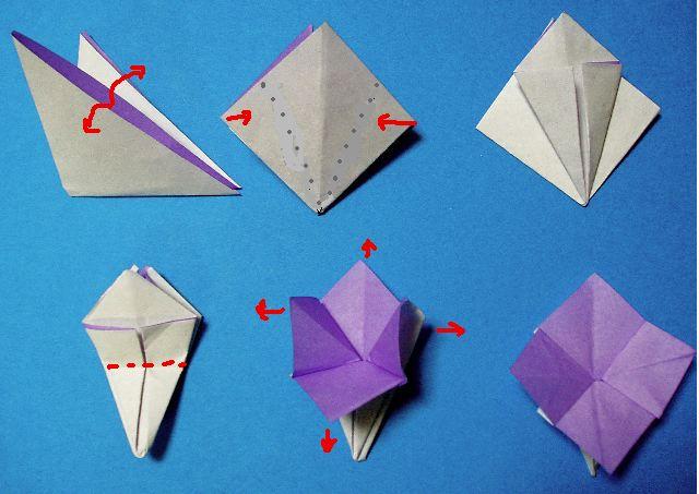 すべての折り紙 お誕生日 折り紙 : ... の破片:《折り紙・ガクアジ
