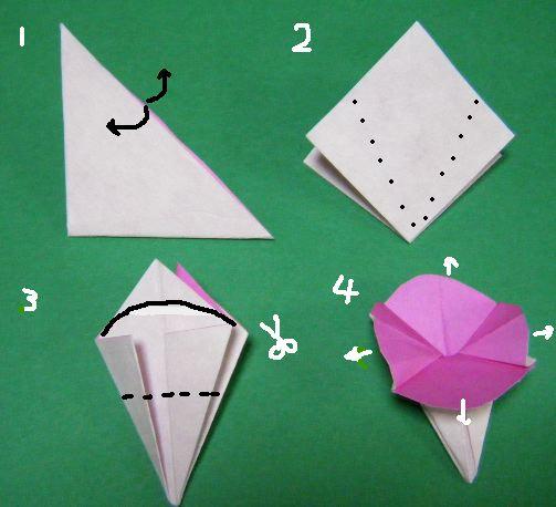 折り紙の 朝顔の折り紙の折り方 : blog.livedoor.jp