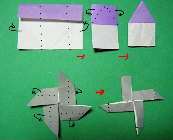 簡単 折り紙:折り紙 かざぐるま-blog.livedoor.jp