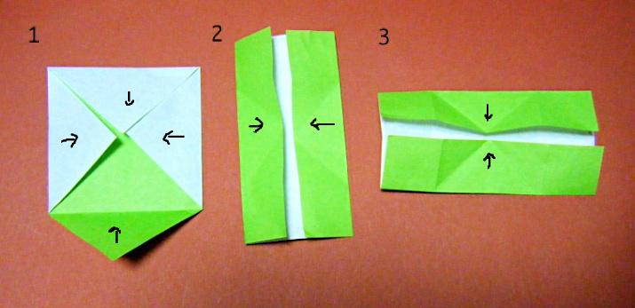 ハート 折り紙:折り紙 葉っぱの折り方-blog.livedoor.jp