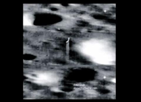 UFO月面基地・建造物写真16