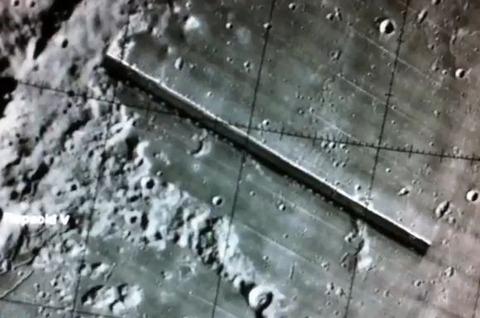 UFO月面基地・建造物写真33