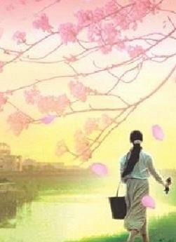 yuunagisakura